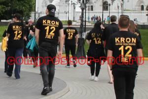 День рождения компании Кронвус-Юг - прогулка по владимиру