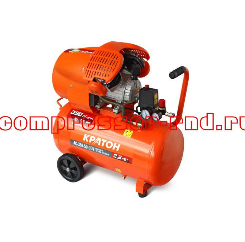 Компрессор с прямой передачей Кратон AC-350-50-DDV купить по выгодной цене