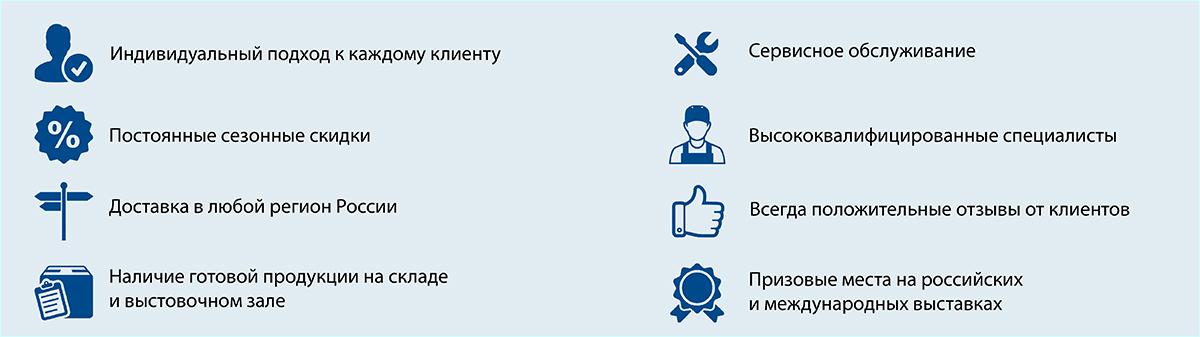 Преимущества компании РМЗ